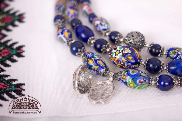 купити лазутирову намисто з сріблом фото