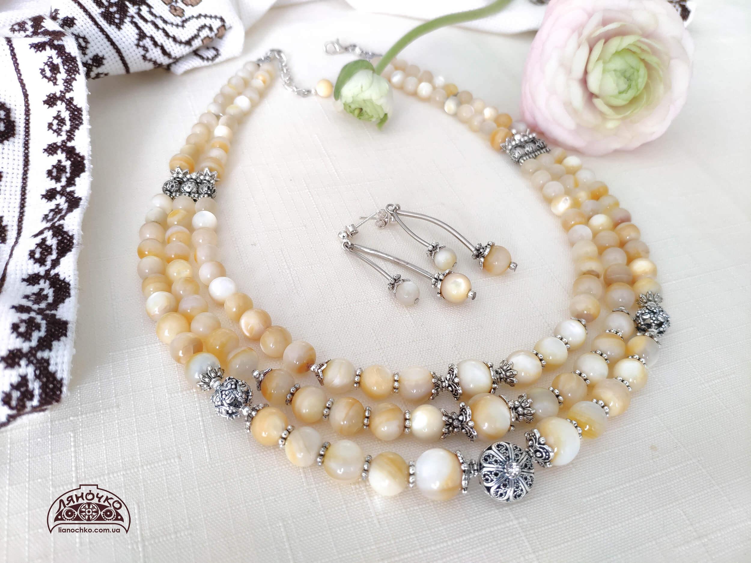Перламуртове намисто, намисто з сучасних баламутів