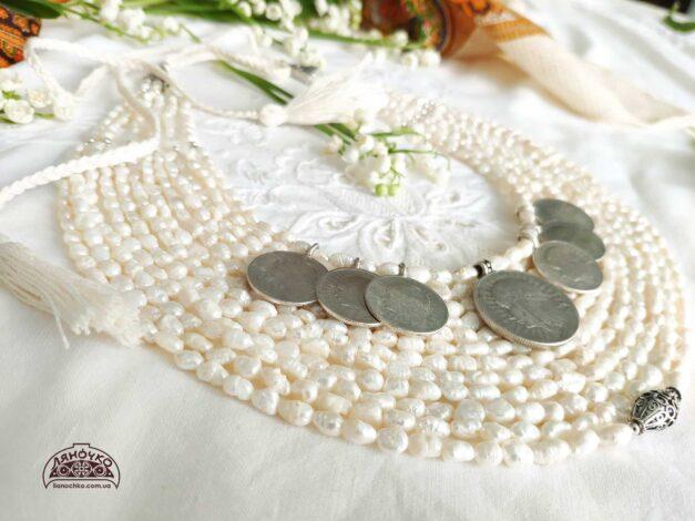 Перлини з дукатами намисто конвалія