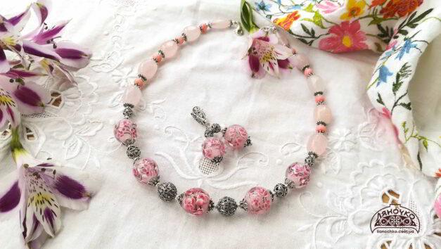 намисто венеційське скло рожевий кварц корал срібло сакура